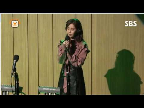 1/26/17 Seohyun - Lonely Love Live (SBS Power FM)
