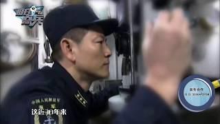 【点兵586】全军最高伙食标准:解放军潜艇兵都吃些什么?