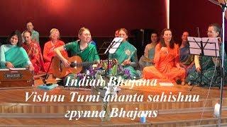Индийская бхаджана/Indian Bhajana: Vishnu Tumi ananta sahishnu - группа Bhajans