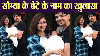 Saumya Tandon chooses Unique name for her Son; Check out | Boldsky