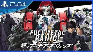 Full Metal Panic! Fight: Who Dares Wins (2018) - Announcement Trailer - PS4