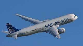 Впервые поднявший в воздух МС-21 летчик рассказал о характеристиках самолета
