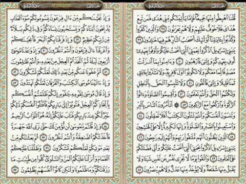 MUROTTAL JUZ 1 SURAT AL BAQARAH 44-59 LAGU JIHARKAH OLEH DRS HAF CHOIRUL ANAM