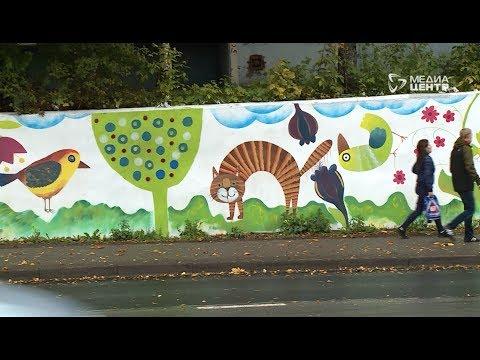 Граффити с летающими котами появилось в центре Череповца