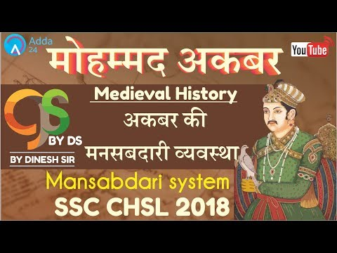 mansabdari system It would be an interesting study, given that the marathas were well versed with  the mughal mansabdari system, given that a few marathas.