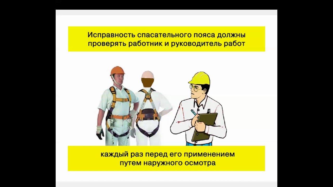 Видеоинструктаж - Зачистка резервуаров на предприятиях нефтепродуктообеспечения