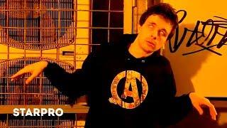 Смотреть клип Gariwoodman - Путь Наркомана