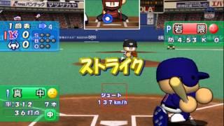 Jikkyou Powerful Pro Yakyuu 9 Gameplay HD 1080p PS2