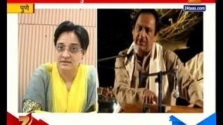 Pune : Shiv Sena Kirti Fatak On Pakistani Gazal Singer Gulam Ali Concert