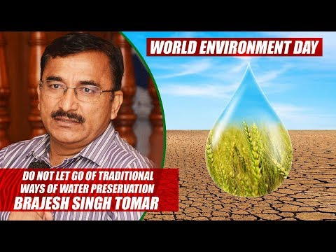 World Environment Day Special: Do Not Let Go Of Traditional Ways Of Water Preservation