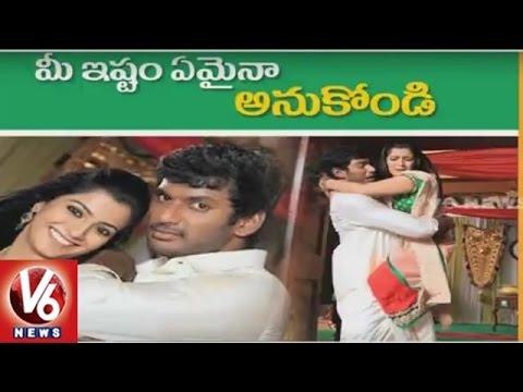 Vishal Clarifies On Love Affair With...