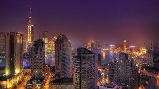 #699. Шанхай (Китай) (очень красиво)(Самые красивые и большие города мира. Лучшие достопримечательности крупнейших мегаполисов. Великолепные..., 2014-07-03T01:36:13.000Z)