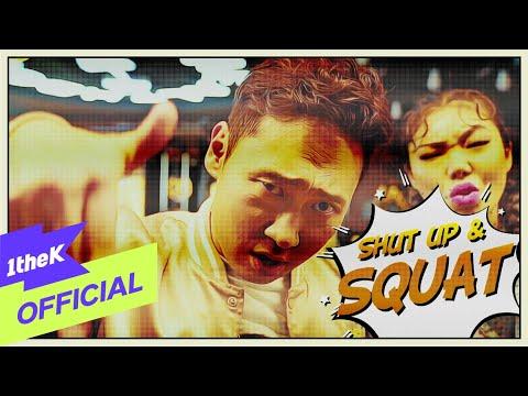 SHUT UP & SQUAT Song - Lyrics - Lee Seung Yoon(이승윤)
