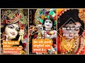 Shree Krishna Best Full screen-Main Radhe Radue gau.[Pt. Vinod Dayal ji Pradhan] Whatsapp Status Video Download Free