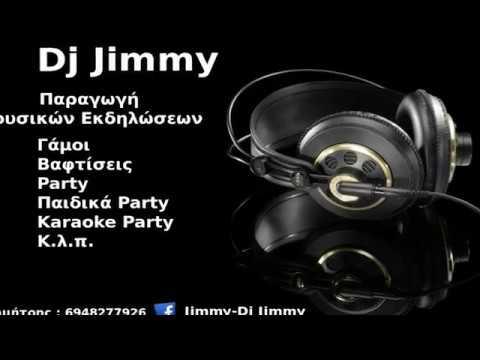 AN ME DEIS NA KLAIO - KARAOKE BY DJ JIMMY