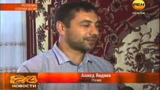 Ингушская свадьба может пройти без участия жениха