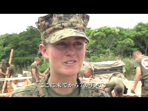 現場報告 アメリカ海兵隊 ~変わる沖縄駐留の意味~ (3)