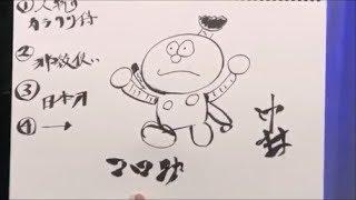 中村悠一のキャラクター完全にアウトwww 中村悠一 検索動画 15