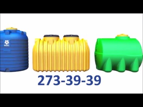 Пластиковые ёмкости (бочки)
