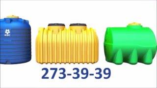 Пластиковые ёмкости (бочки)(Пластиковые емкости являются отличной альтернативой емкостям изготовленным из металла. Они обладают мень..., 2016-02-15T12:03:40.000Z)