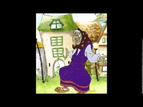 Частушки Бабушки Яги