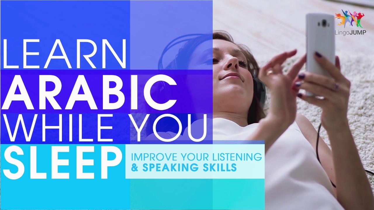 Learn Arabic while you Sleep! Improve Listening & Speaking! Learn Arabic  phrases while sleeping!