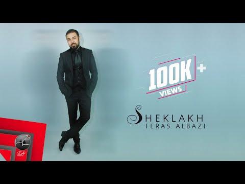 Feras Albazi - Sheklakh   Official Lyric Clip
