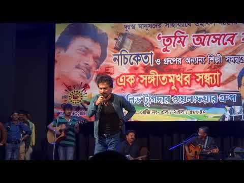 Tumi ashbe bole (Love) | Nachiketa Chakraborty Live | 11November 2017