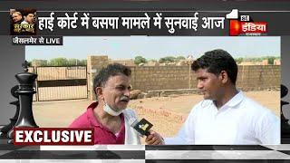 Rajasthan में सियासी संग्राम का 27वां दिन, Sachin Pilot पर बोले Congress सह प्रभारी Vivek Bansal