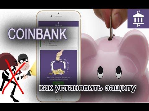 Центральный банк — Википедия