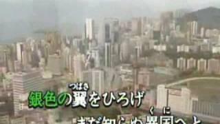 1989年3月8日発売。 作詞:荒木とよひさ 作曲:三木たかし。 テレサ・テ...