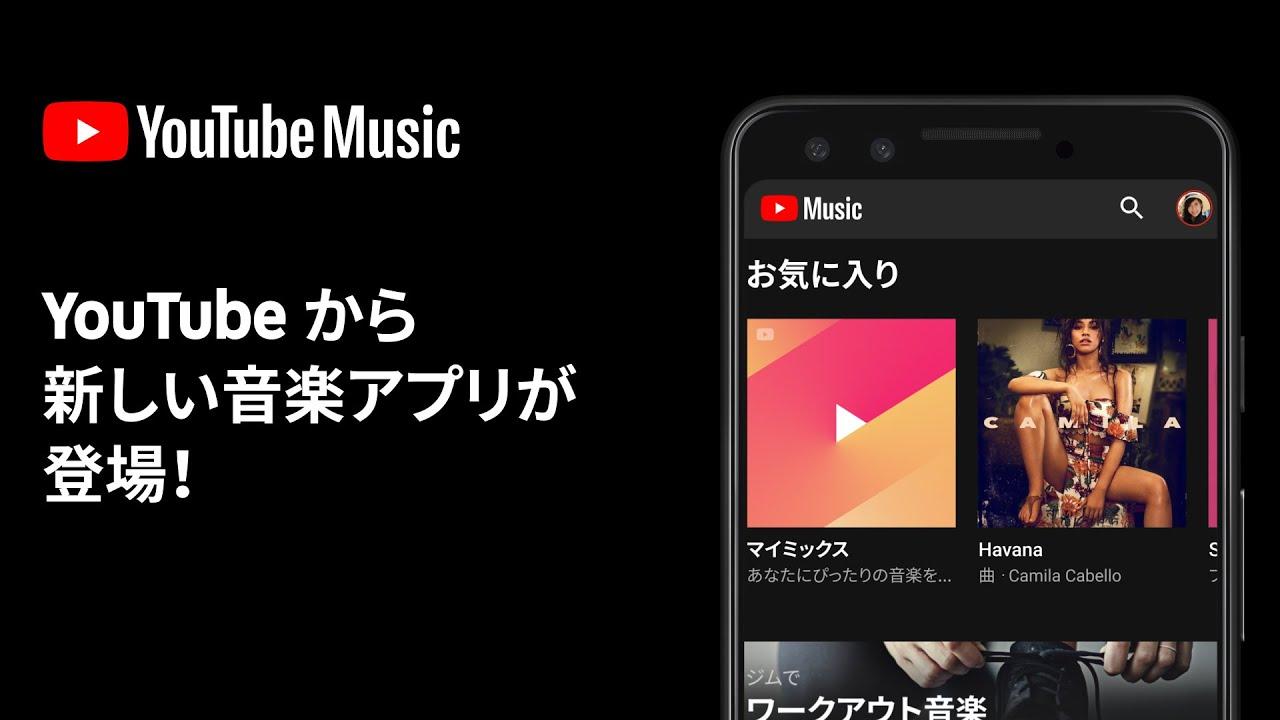 youtube 音楽 ダウンロード 変換