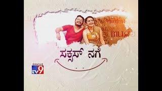 `Success Nage`: Mugulu Nage Movie Reviews with Ganesh, Yograj Bhat, Apoorva Arora & Nikitha Narayan
