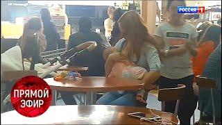 Эксперимент. Реакция окружающих на кормящую мать. Андрей Малахов. Прямой эфир от 26.04.18