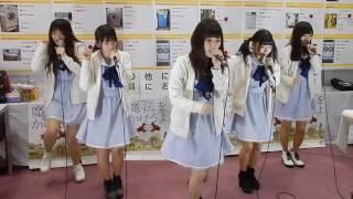 少女交響曲~GirlsSymphony~ガールズシンフォニー 平成28年12月4日のイ...