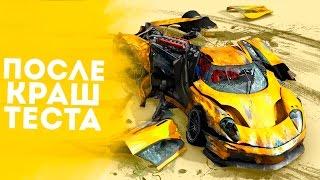 ТОП 5 САМЫХ СКАНДАЛЬНЫХ КРАШ ТЕСТОВ!(Безопасность – это первое качество в автомобиле. Ведь никто не хочет пострадать при езде в экстренных ситу..., 2016-07-13T18:00:01.000Z)