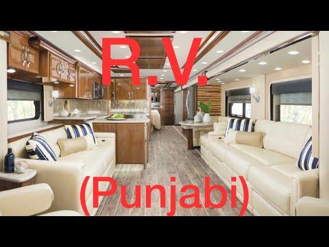 House On Wheels Rv Punjabi 5 Crore Di Van Part 2