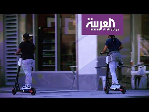 صباح العربية | السكوترز الكهربائية تغزو الولايات الأميركية  - نشر قبل 3 ساعة