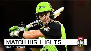 Watson shines before lights go out at Gabba | KFC BBL|08