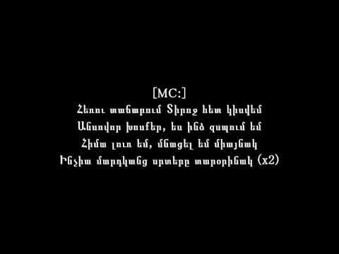 Hovo Ykcb ft Mc-Lur Em (Lyrics)