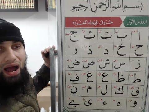 Nuraniyah - Letters - Part 4 - Imam Raza