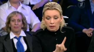 Мария Захарова: Мы им принесли жизнь
