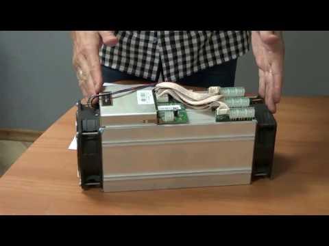 Оборудование для майнинга криптовалют S9 и L3+