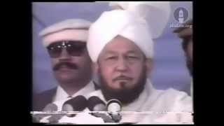 Friday Sermon 11 August 1989.