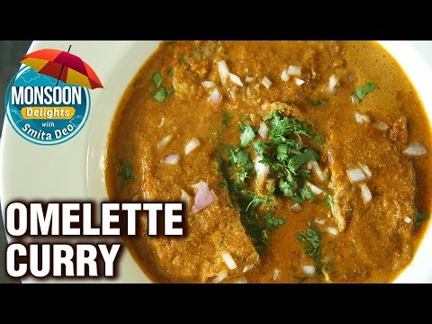Omelette Curry Recipe - How To Make Omelette Curry - Egg Recipes - Monsoon Delights - Smita