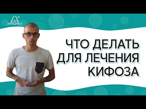 Лечение опорно-двигательного аппарата в санатории Крыма