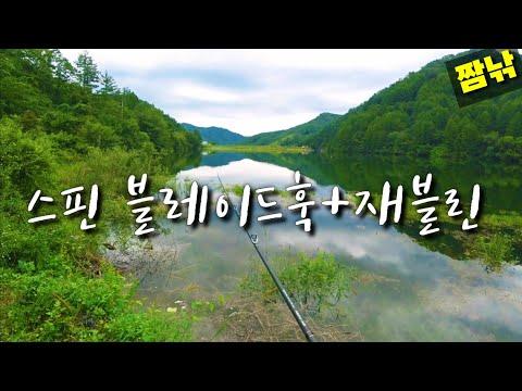 [원주짜치]-강원도권 배스낚시(충북)
