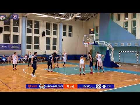 18.11.20 Самара-Hard coach - Космос