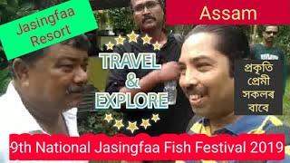 Nagaon | Jasingfaa Resort | National Fish Festival 2019 | Angling Competition