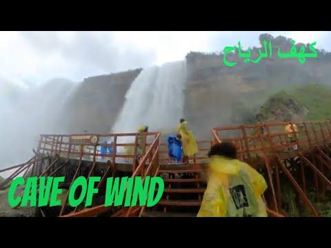 Cave Of The Winds: Niagara Falls Close Up!